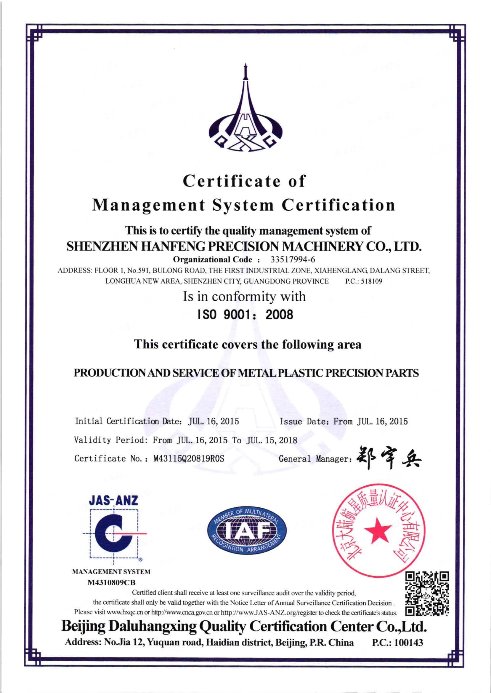Shenzhen Hanfeng Precision Machinery Co Ltd Iso 9001 Certified